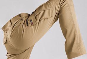 スーパーストレッチの作業服バートル9071シリーズ
