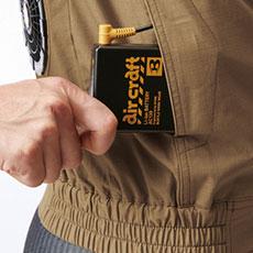 右脇バッテリーポケット(マジックテープ止め)