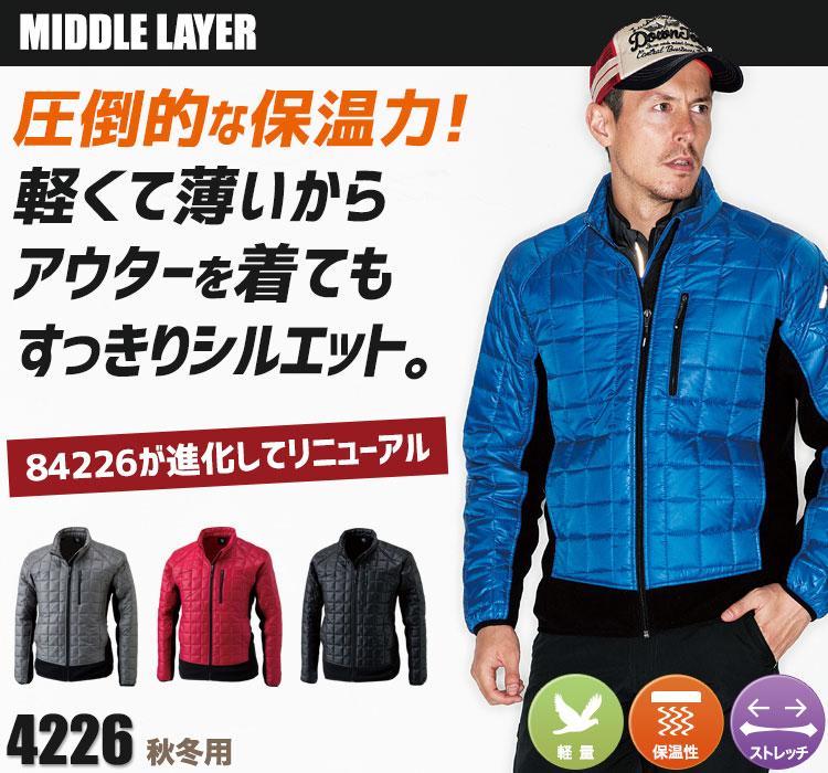 TS DESIGN(藤和)マイクロリップジャケット 4226