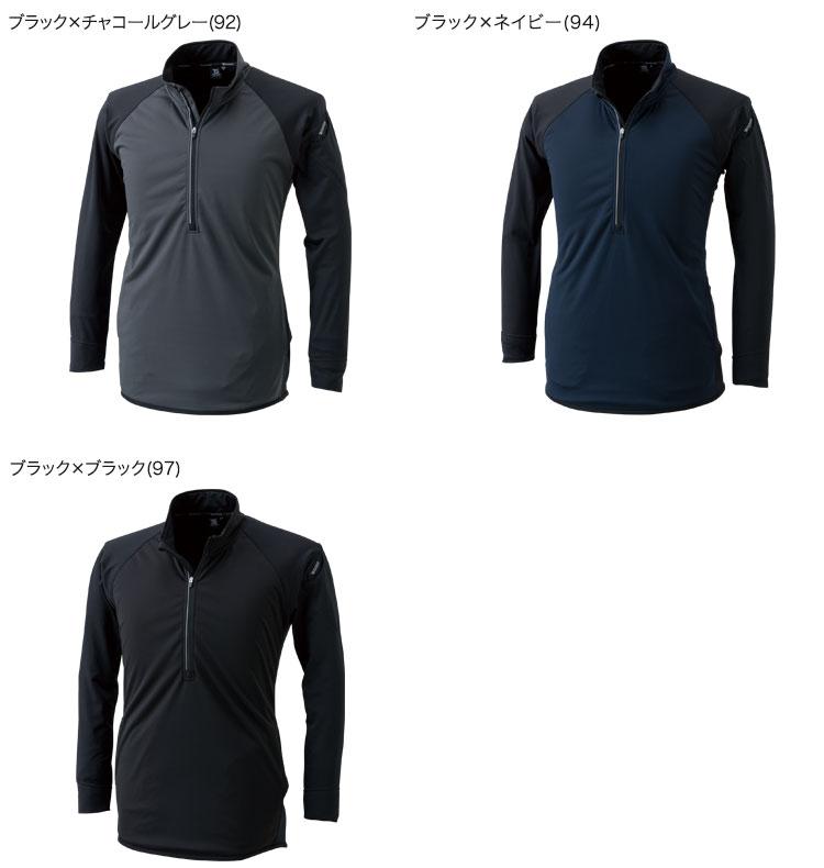 TS DESIGN(藤和) 4235 カラーバリエーション