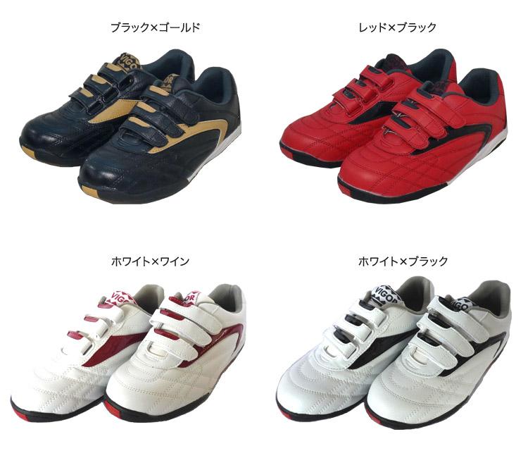 MK5020 安全靴のカラーバリエーション