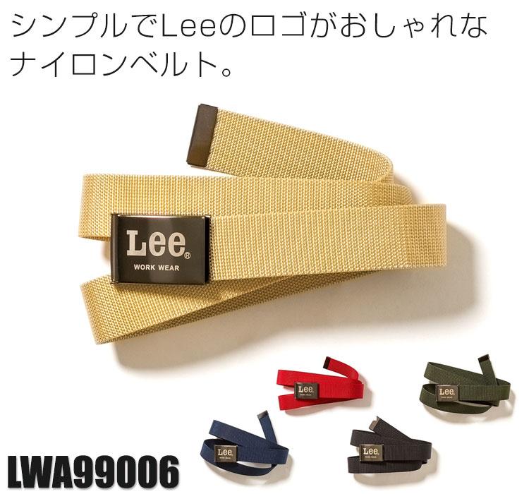 Lee ストレッチベルト LWA99006