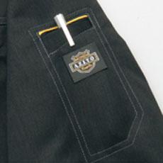 左袖ペン差し付きポケット