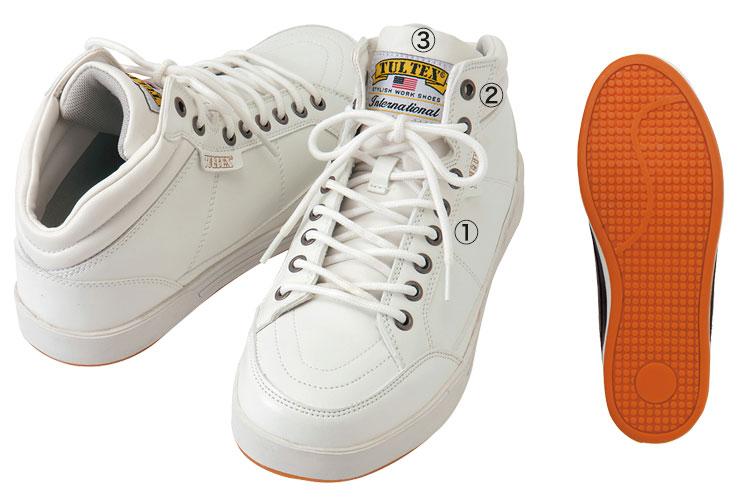 アイトス 安全靴 TULTEX AZ-51633 商品詳細