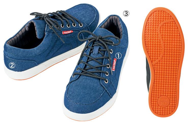 アイトス 安全靴 TULTEX AZ-51648 商品詳細