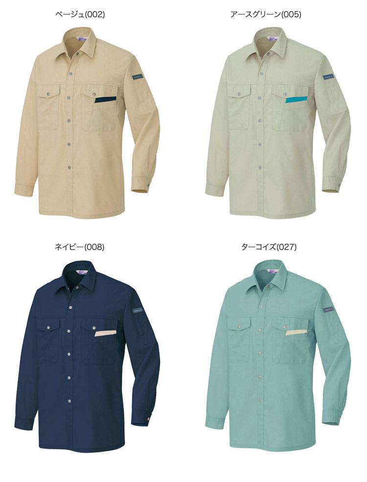 綿100%長袖シャツ 965 カラーバリエーション