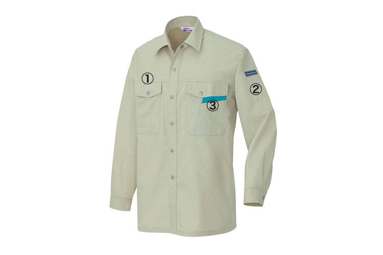 綿100%長袖シャツ 965 商品詳細