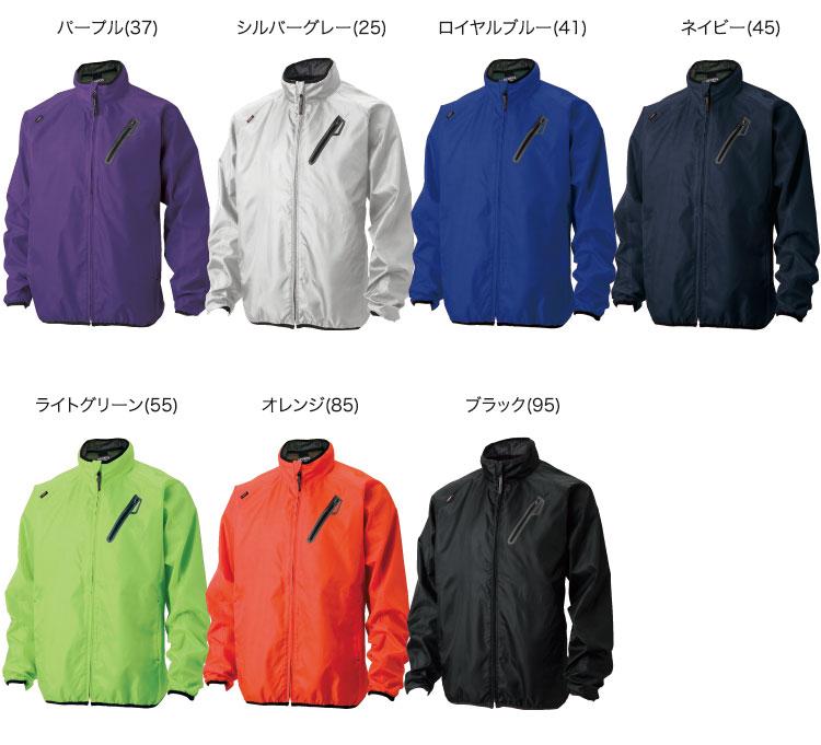 TS DESIGN 8436 カラーバリエーション