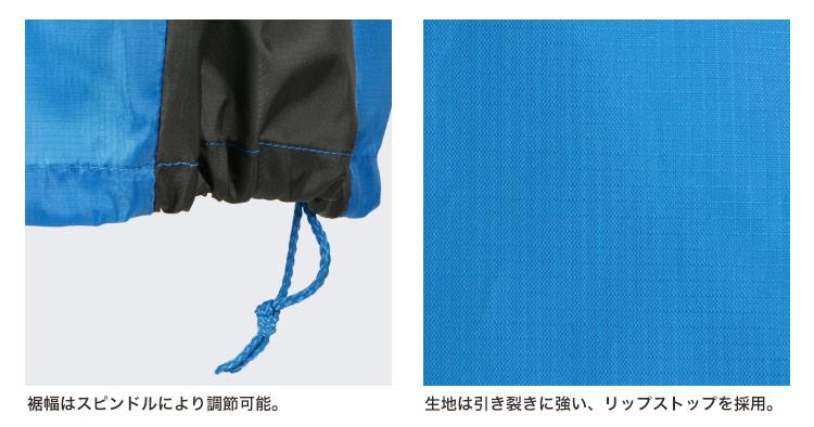 Air-one快適ヤッケ KM-2271 商品詳細2