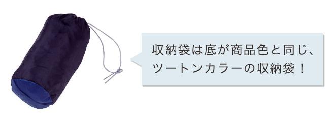東レ エントラント レインコート KM-7260 商品詳細