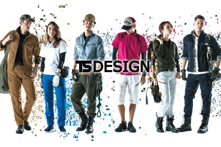 作業服の新しいカタチ「TS DESIGN」が提案するNEO WORK STYLE