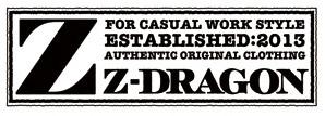 自重堂のワークウェアブランド「Z-DRAGON」