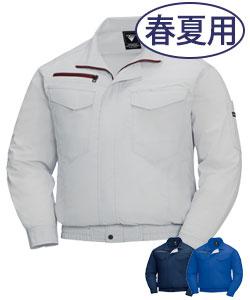 空調服(A5-XE98003SET)