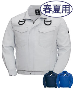 空調服(A5-XE98101)