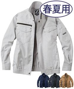 空調服(01-74010)