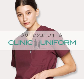 CLINIC UNIFORM