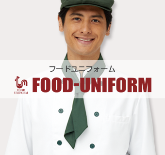 FOOD-UNIFORM